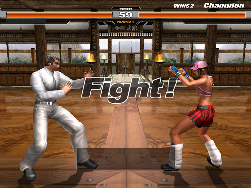 games play free online fighting