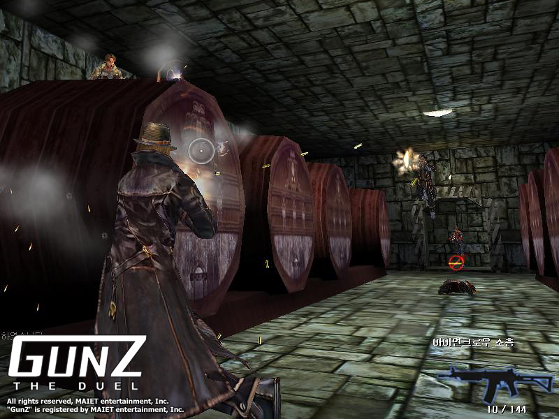 gunz   online games review directory