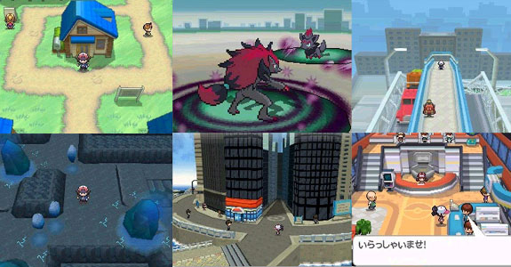 Pokemon Black and White : Online Games Review Directory